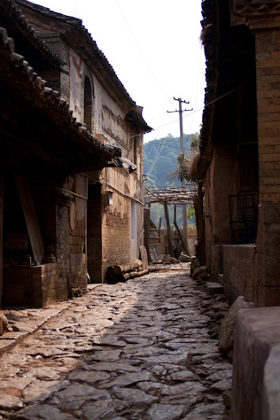 yiwu village