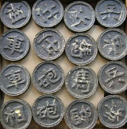 monedas de Pu Erh