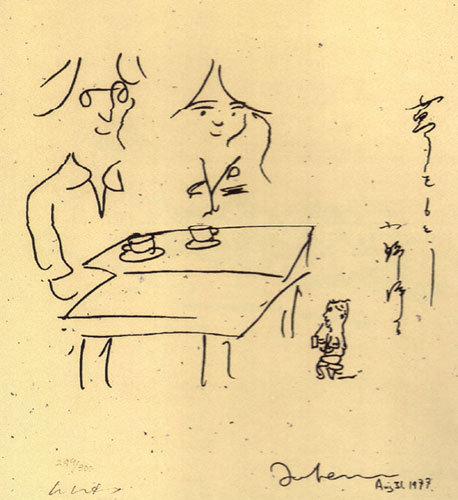 John_Lennon_Afternoon_Tea